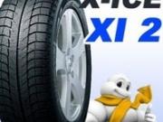 ボルボ用のスタッドレスタイヤも是非コクスン北名古屋ボルボ専門店にお任せください!