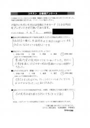 北名古屋店で購入し、整備関係は土浦店でお願いしています。両店共対応がとても気持ち良いです。