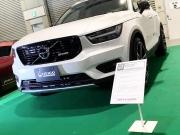 HEICO SPORTIV ボルボXC40を大阪オートメッセにて展示中です。